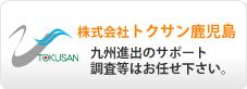 ウェブエクスプレス -次に進める「ウェブサイト」- http://web-express.info